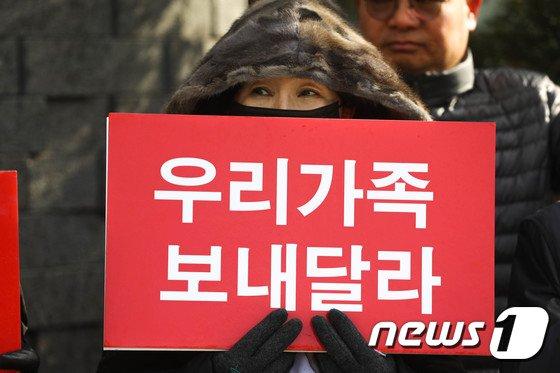 [사진]'탈북자 강제북송을 규탄한다'