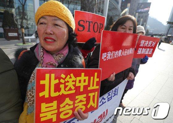 [사진]'탈북자 북송을 중지하라'