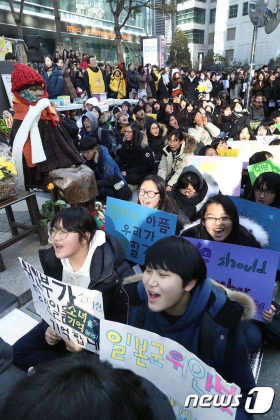 [사진]'새해 첫 수요시위'