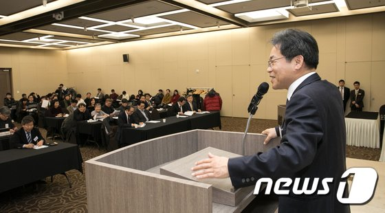 [사진]'北 신년사 분석, 한반도 정세 전망은?'