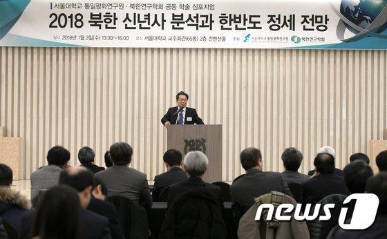 [사진]환영사하는 김병로 북한연구학회 회장