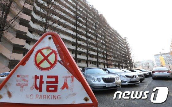 [사진]아파트 주차대수 기준 개정 추진