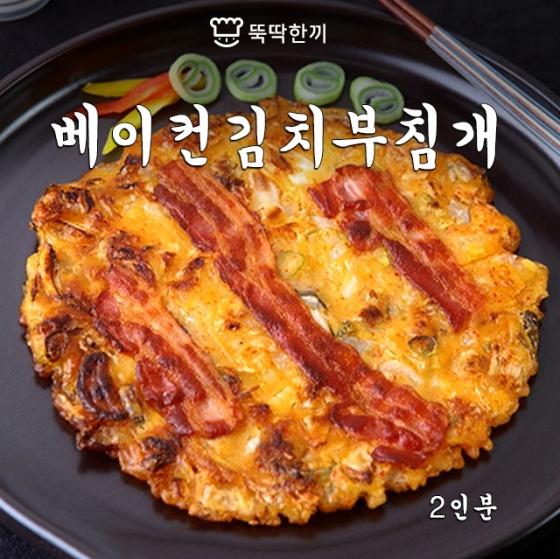 """[뚝딱 한끼] """"피자 아닙니다""""…베이컨김치부침개"""