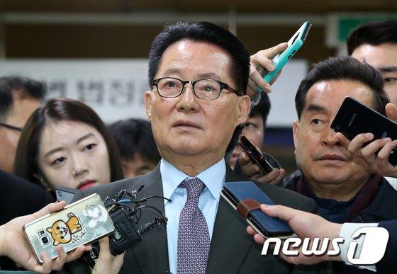 [사진]'박근혜 명예훼손' 박지원, 1심서 무죄