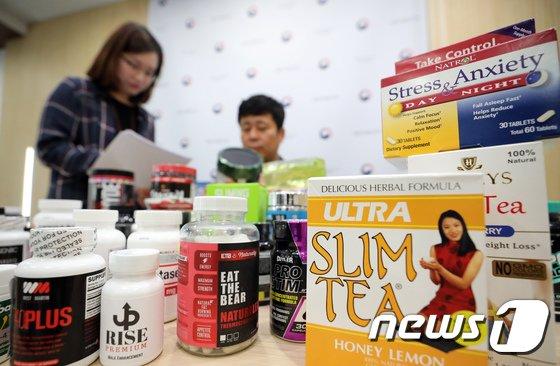 [사진]식약처 '해외직구로 제품 구매시 유해물질 주의'