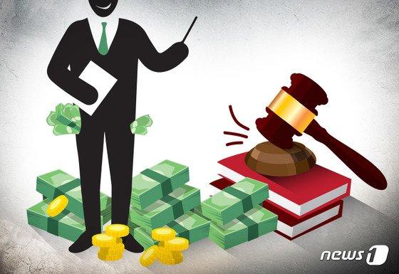 연구원 허위 등록해 10억 빼돌린 대학교수 항소심도 징역형
