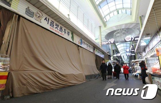 [사진]'북극한파'에 얼어붙은 전통시장 경기