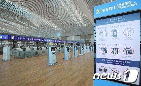 [사진]'완전한 모습 갖춰진 인천공항 제2여객터미널'
