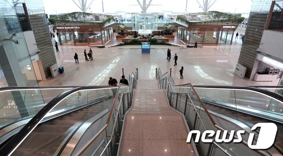 [사진]디자인적 요소가 돋보이는 인천공항 제2여객터미널