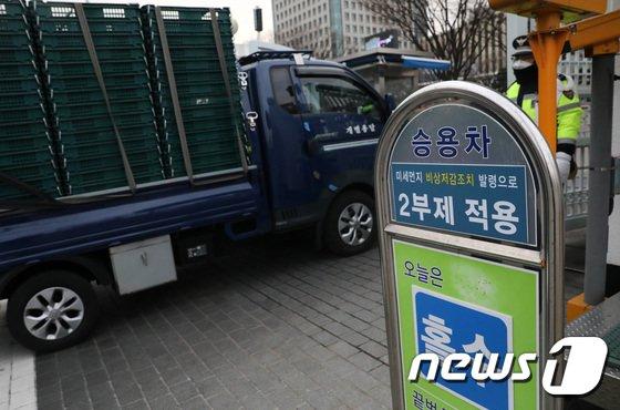 [사진]차량 2부제, 민간으로 확대되나?