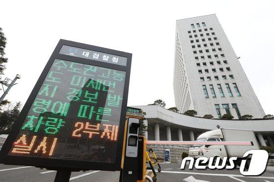 [사진]수도권 고농도 미세먼지 경보 '2부제 실시'