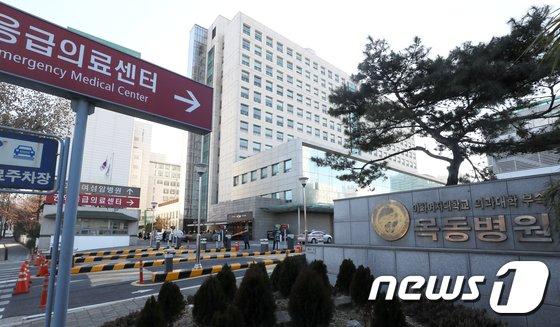 """이대병원 '건보 허위청구' 조사 확대…복지부 """"과거 기록도 본다"""""""