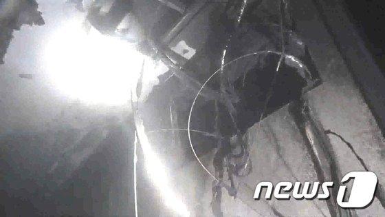 (강남소방서 제공) © News1