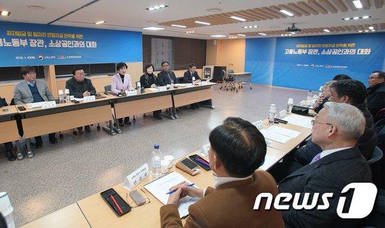[사진]소상공인과 대화하는 김영주 고용노동부 장관