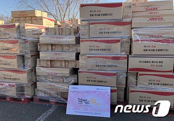 지난해 12월 시가 에너지취약계층에 전달한 난방물품.(서울시 제공) © News1