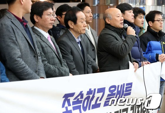 [사진]'올바른 방식으로 KBS 사장 선출하자'
