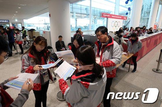 [사진]인천공항은 평창올림픽 준비중