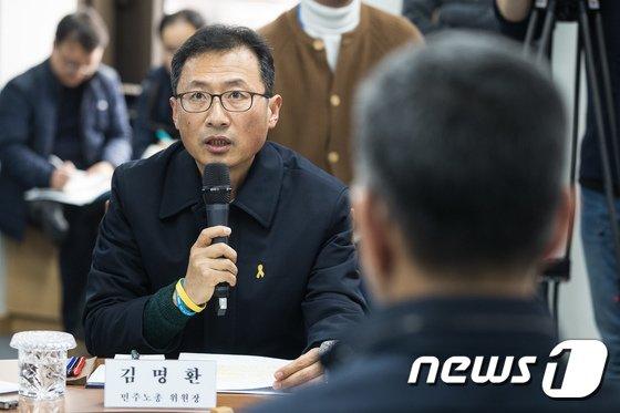 [사진]노사정대표자회의 발언하는 김명환 민주노총 위원장