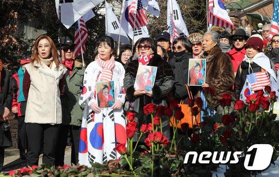 [사진]애국문화협회, 박근혜 전 대통령 생일축하 집회