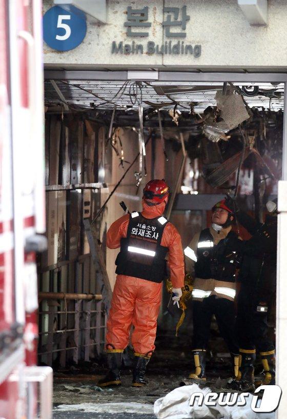 [사진]'신촌세브란스병원 화재 원인을 찾아라'