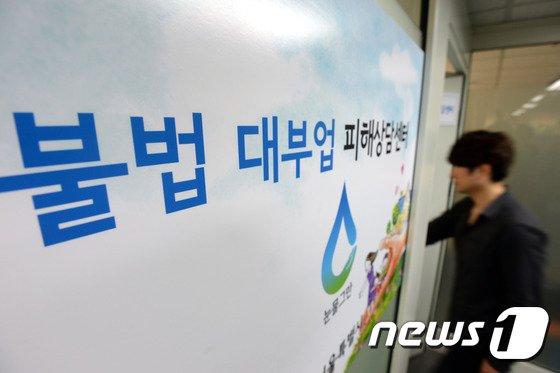중구 무교로 서울시 민생경제과 내에 마련된 불법 대부업 피해상담센터./뉴스1 © News1 이광호 기자