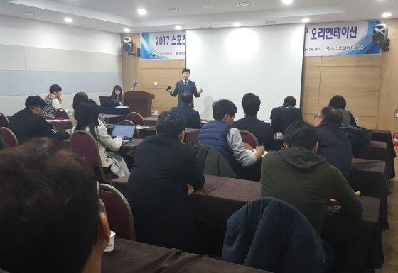 한남대 김성대 교육생, 3000만원 투자 유치 성과