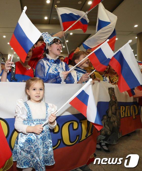 [사진]'러시아 선수들 환영해요'