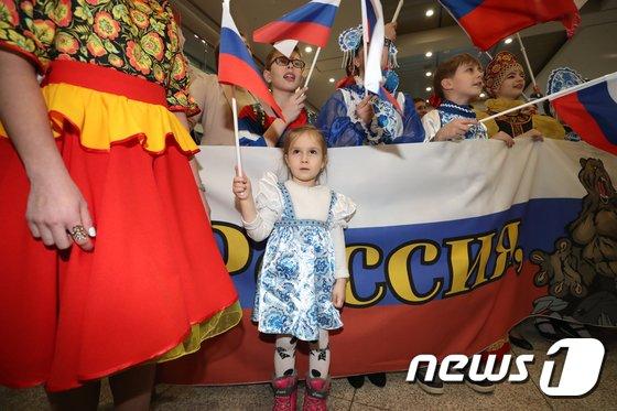 [사진]'러시아 선수들 환영하러 왔어요'