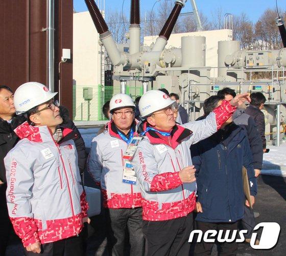 [사진]산업부 에너지자원실장, 올림픽 대비 전력시설 점검