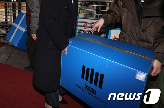 [사진]KB국민은행 압수품 옮기는 검찰