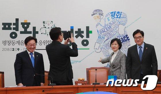[사진]평화의 로고 앞에서