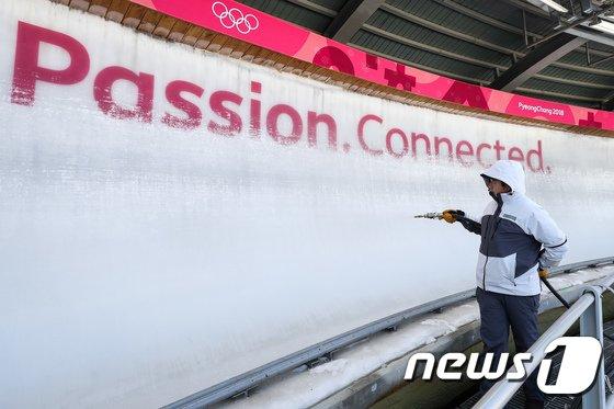 [사진]슬라이딩센터 얼음벽 만드는 중