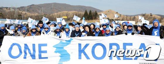 [사진]평창에 상륙한 '통일 한국'