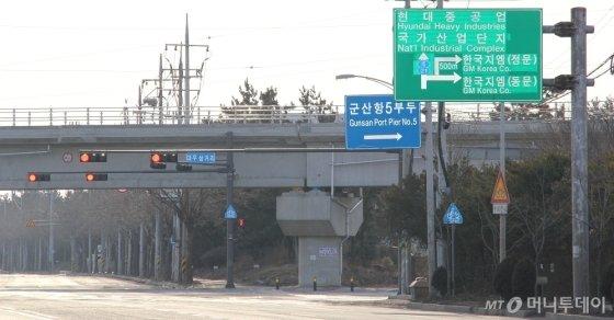 한국GM 군산공장과 현대중공업 군산조선소로 가는 도로를 알리는 표시판. 두 곳 모두 가동중단과 공장폐쇄를 결정하면서 표지판도 바뀔 전망이다. /사진=심재현 기자