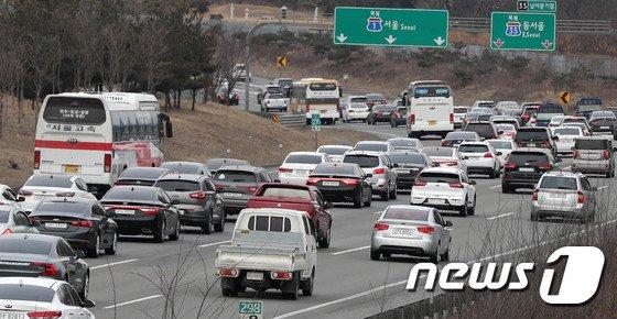 [사진]막바지 귀경길 고속도로 정체