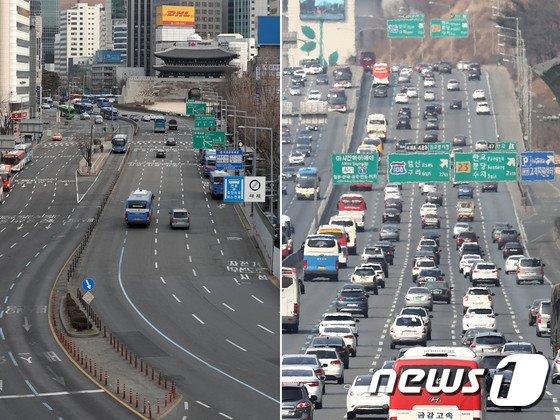 [사진]설 연휴 마지막 '한산한 서울도심, 붐비는 고속도로'