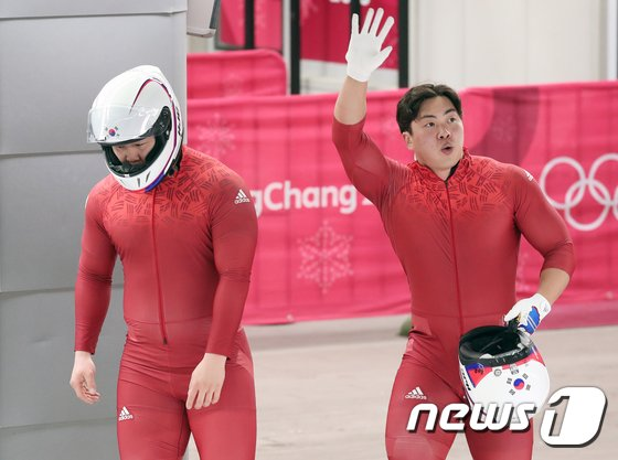 [사진]봅슬레이 원윤종-서영우 '목표는 우승'