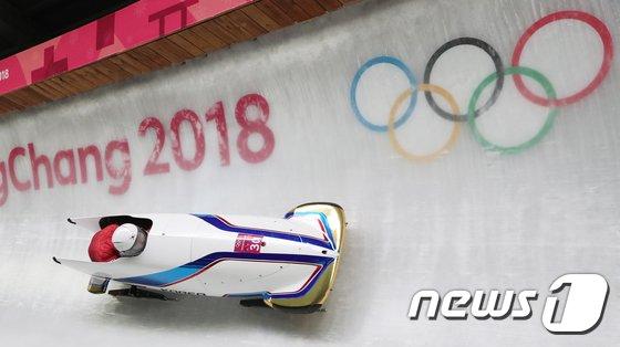 [사진]대한민국 봅슬레이 '목표는 우승'