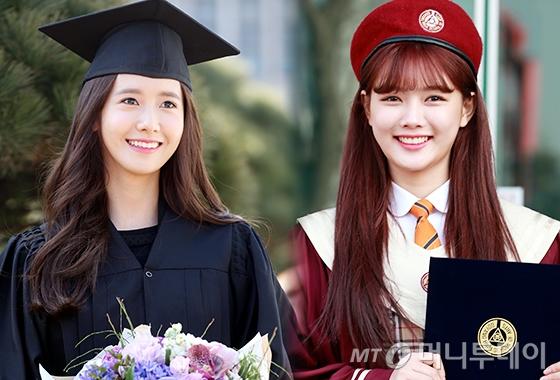 졸업식에 참석한 소녀시대 윤아, 배우 김유정/사진=머니투데이 DB