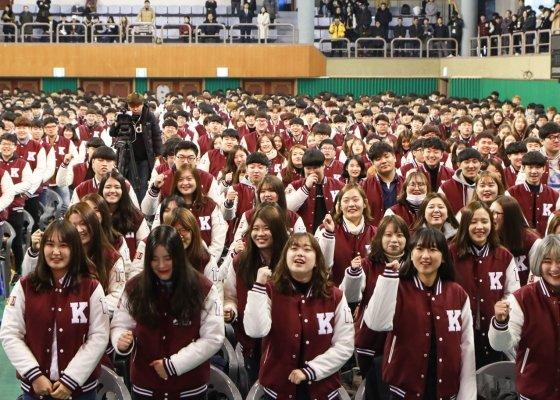 경일대, 안전하고 실속 있는 신입생 키움 캠프 개최