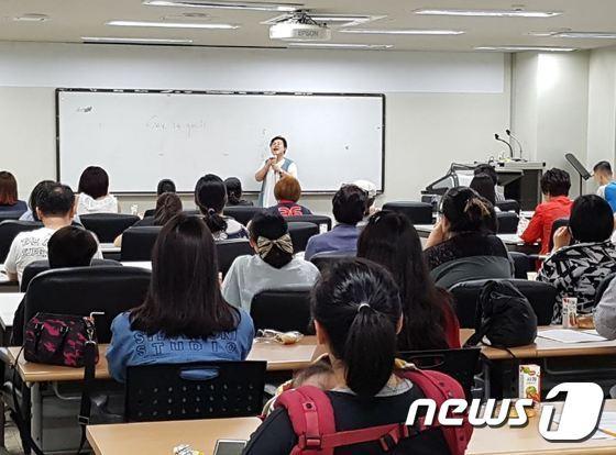 용산구 드림스타트 교육(용산구 제공)© News1