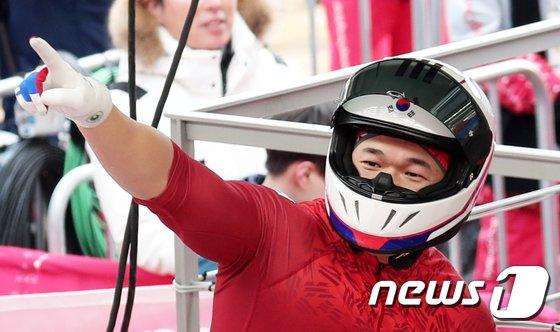 [사진]봅슬레이 김동현 '우리가 대한민국 국가대표'