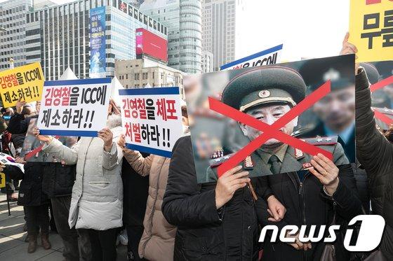[사진]'우리는 김영철 방남 인정할 수 없다'