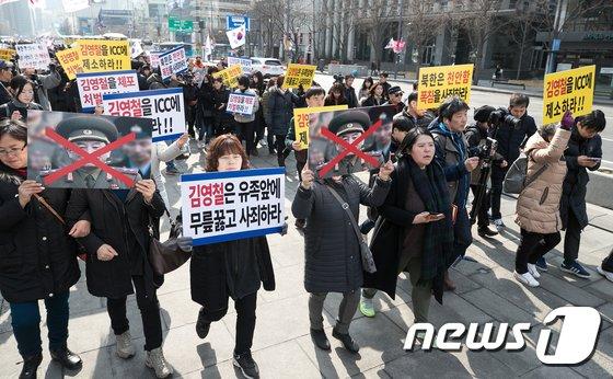 [사진]'김영철 방남 규탄한다' 천안함 유족회, '청와대로'