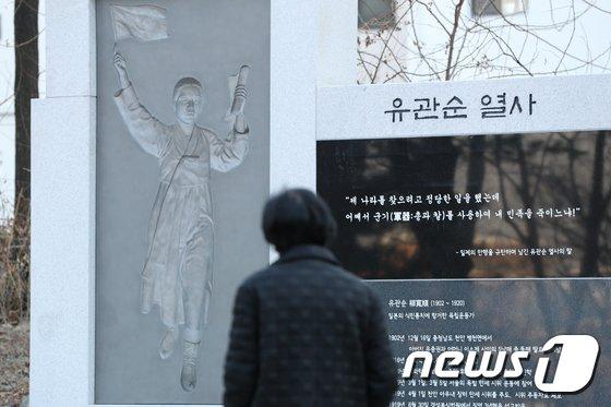 [사진]순국선열을 잊지 않겠습니다