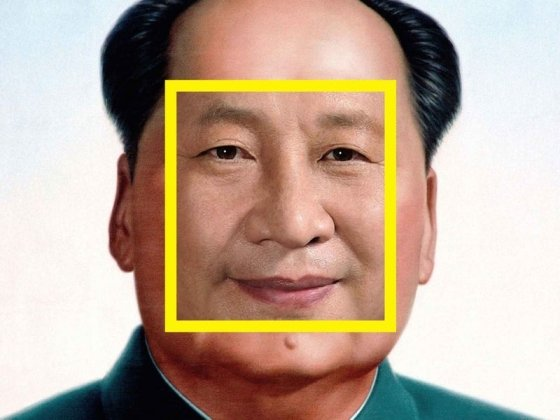 시진핑과 마오쩌둥을 합성한 사진/사진= 블룸버그통신 캡처