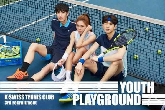 '케이스위스 테니스 클럽' 3기 모집 광고 이미지/사진제공=케이스위스