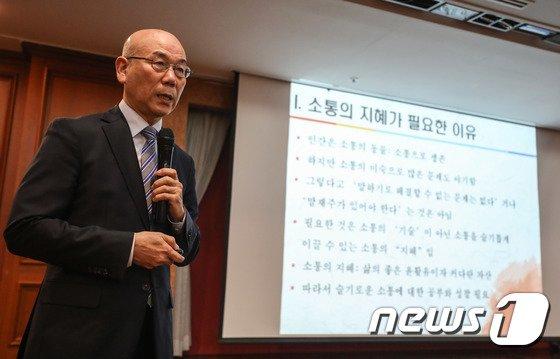 [사진]이효성 '소통의 지혜가 필요한 이유'