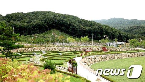 울산 하늘공원 자연장지. © News1