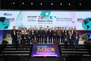 Asia Pacific MICE Business Festival 2018/사진제공=한국MICE협회